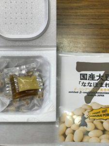 ななほまれの納豆の試作品
